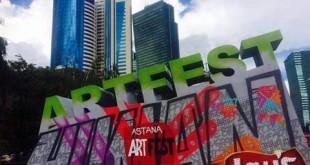 AstanaArtfest2016